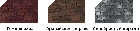 коллекция амбьент.png